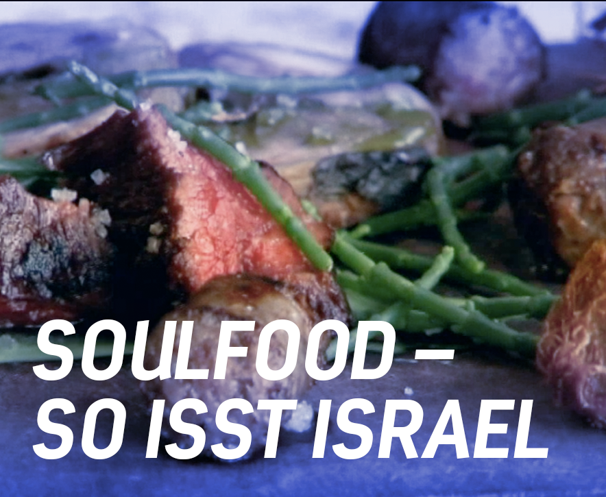SOULFOOD – So isst Israel